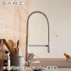 三栄水栓[SANEI] sutto キッチン用 混合栓/ワンホールシングルレバー式(シングルワンホールスプレー混合栓) 一般地用