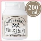 ターナー色彩 ミルクペイント 200mL 全16色 水性塗料 画材 塗料 ペンキ