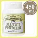 ターナー色彩 ミルクペイント メディウム マルチプライマー 450mL 下塗り 塗装面への密着性を向上 水性塗料 画材