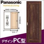 パナソニック Y戸車引戸セット 片引き [デザインPC型・枠納まり・固定枠] ベリティス パネルタイプ 内装ドア 引き戸