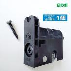 永大産業 2次元調整戸車 1個 TDB-S10B (TDB-S9Bの後継品) 上下・左右調整機能付き