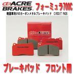 トヨタ マークII/クレスタ/チェイサー 92.10〜96.9 JZX90 ACRE(アクレ) ブレーキパッド フォーミュラ700C 282 フロント 左右セット