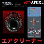 ホンダ アコードワゴン CF6/7 97/10〜02/11 POWER INTAKE(パワーインテーク) エアクリーナー A'PEXi(アペックス) 508-H009 エアフィルター エアクリ