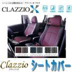 クラッツィオ シートカバー スズキ ハスラー R2/2〜 MR52S/MR92S クラッツィオ クロス ES-6065