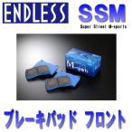 エンドレス ブレーキパッド スバル インプレッサ H14.11〜H16.6  GDB (純正ブレンボ) フロントのみ SSM EP357
