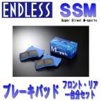 エンドレス ブレーキパッド ミツビシ ランサー・エボ8 H15.2〜 CT9A (エボ8・ブレンボ) 一台分セット SSM EP357 EP291