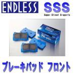 エンドレス ブレーキパッド スバル R1・R2 H15.12〜H22.3 RC1/2 (R2) フロントのみ SSS EP361