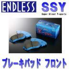 エンドレス ブレーキパッド スバル レガシィ H15.9〜H21.5 BPE BLE フロントのみ SSY EP417