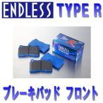 エンドレス ブレーキパッド ミツビシ ギャランフォルティススポーツバック H20.12〜 CX4A (ラリーアート) フロントのみ TYPE R EP242