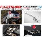 フジツボ ニッサン エクストレイル 2.0 DT 4WD DNT31 H20.09〜 AUTHORIZE S(オーソライズS) マフラー FUJITSUBO 360-18027