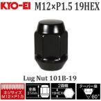 KYO-EI ラグナット M12×P1.5 19HEX ブラック 全長31mm キョーエイ ホイールナット 通常ナット 101B-19