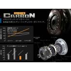 ニッサン フェアレディーZ Z33 VQ35DE Carbon Series ORC559CC(ツイン) ORC(小倉クラッチ) クラッチ ORC-559CC-NS0613