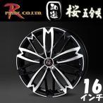 和道 桜(五分咲) 16×5.0J アルミホイール 4穴 インセット:+45 PCD:100 ブラックポリッシュ アールプライド 16インチ アルミ