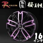 和道 桜(五分咲) 16×5.0J アルミホイール 4穴 インセット:+45 PCD:100 ピンクブラックポリッシュ アールプライド 16インチ アルミ