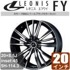 レクサス GS 10系 20インチ アルミホイール 一台分(4本) LEONIS FY パールブラックミラーカット アルミ