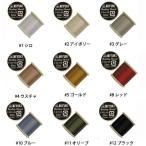 MIYUKI ビーズステッチ糸 #40(0.2mm×50m巻き)