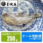 ふなずし 琵琶湖産ニゴロブナ鮒寿し 250g 姿 送料無料 - 道の駅草津