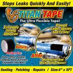 アメリカで話題の超強力防水テープ 野外 水漏れ補修テープ タイタンテープ