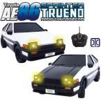 トヨタ ハチロク AE86 トレノ 1/20フルファンクション ラジコンカー RC 送料無料