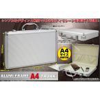 限定特価 アルミアタッシュケース A4サイズ 薄型 軽量 ビジネスバッグ アルミフレームトランク