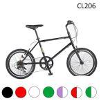 20インチ ミニベロ 自転車 シマノ6段変速 CL206 送料無料
