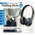 Bluetooth �磻��쥹�إåɥۥ� Folding Style �إåɥե���MP3�ץ쥤�䡼 ���ò�ǽ �ޤ���߲�ǽ