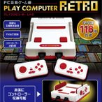 FC互換機 ゲーム118種類内蔵 ファミコン互換機 プレイコンピューター レトロ コントローラー2個付き 送料無料