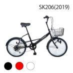 20インチ 小径車ミニベロ シマノ製6段ギア装備 シティサイクル 街乗り 鍵・カゴ付き SK206 送料無料
