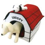 スヌーピーペットハウス 小型犬用 室内用 折り畳み式で収納楽々 室内犬 猫用