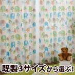 ショッピングカーテン カーテン かわいい 4枚組カーテン NEWエレファント 巾100cm×丈178cm/在庫品/送料無料