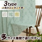 王様のカーテン Yahoo!店で買える「カーテン 形態安定加工付き エレガント柄遮光カーテン 生地サンプル/100サイズ/OUD1125/送料無料」の画像です。価格は1円になります。