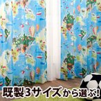 カーテン4枚組カーテン オーシャン ブルー 巾100cm×丈135cm/在庫品/送料無料/ポイント5倍