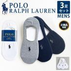 ラルフローレン 靴下 メンズ 3足セット フリーサイズ 25〜27cm 国内正規品 RalphLauren POLO ソックス くるぶし ショート