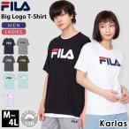 FILA フィラ Tシャツ メンズ レディース 半袖 可愛い スポーツ ブランド 人気 ペアルック シンプル 白 ホワイト 黒 ブラック  大きいサイズ キングサイズ
