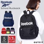 リーボック リュック Reebok 大容量 メンズ レディース ブランド シンプル おしゃれ 黒 通学 通勤 outfit