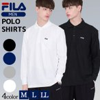 大人気スポーツブランドFILA(フィラ)刺繍ロゴ入り長袖ポロシャツ