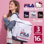 FILA フィラ ボックス デイパック ハロー・キティ キティちゃん リュックサック リュック バッグ メンズ レディース