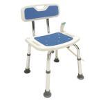 シャワーチェア 浴室チェア バスチェア 転倒防止 介護用 風呂椅子 入浴用 お風呂 椅子 アルミ製 背もたれ付き 送料無料