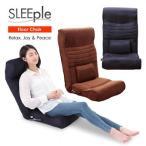 座椅子 腰痛 高反発 ハイバック ランバーサポート おしゃれ SLEEple スリープル 手元レバー式 腰サポート高反発座椅子