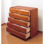 クローゼット チェスト 幅90cm スライドレール付き チェスト たんす 箪笥 天然木 木製 北欧