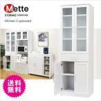 家電と良く合うホワイトカラーでキッチンを明るくたっぷり収納。