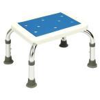 アルミ製 バスチェア シャワーステップ 転倒防止 入浴用 踏み台 浴槽台 お風呂 椅子 介護用 風呂椅子 シャワーチェア 送料無料