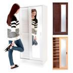 通気性のよいルーバー扉と姿見ミラー付き玄関収納