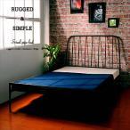 ベッド パイプベッド スチール製 頑丈設計のシンプルベッド シングル ブルックリン インテリア ベッドフレーム 送料無料