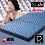 腰部を支える硬質三つ折り日本製バランスマットレス 送料無料