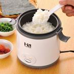 炊飯器1.5合炊き 一人暮らしに 0.5合なら約13〜18分で炊き上がり  保温
