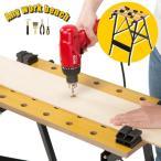 作業台 ワークベンチ 折りたたみ 工作台 折り畳み DIY 軽量 バイス バイスピン 日曜大工 スノーボード スキー ワックス 台 ワックススタンド ワークテーブル