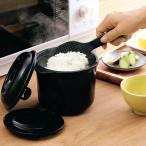 電子レンジ専用 炊飯器 新ちびくろちゃん 備長炭入り 一人暮らし レシピ付き 炊飯器 0.5合 1合 1.5合 2合 レンジ ご飯 調理 計量カップ付き