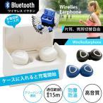 �ڥ�����ʡۥ磻��쥹����ۥ� Bluetooth ξ�� ���ݡ��� �֥롼�ȥ����� ����ۥ� �ⲻ�� �����ɤʤ� iphone6s iPhone7 8 x Plus android (Bluetooth-1)