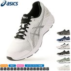 アシックス asics ランニング JOLT 2 1011A206 BLACK STEEL GREY SILVER 26.0cm